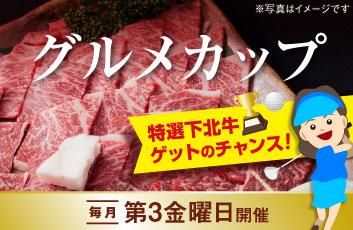ARITAカップイメージ画像